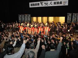 77-1 tenchijin.jpg