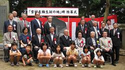090715-1_yubai.jpg