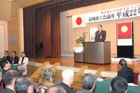 20100106-1_kaigisho.jpg