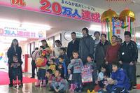20100214-1_machi-hanabi.jpg