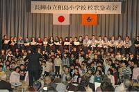 20100307-2_wasimasyo.jpg