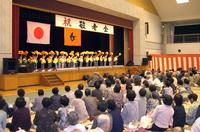 20100920-1_keiroukai.jpg