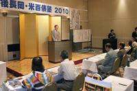 20101005-1_kome100-juku.jpg
