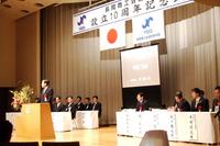 20101114-1_seinenbu.jpg