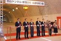 20101204-1_hakusan-tunnel.jpg