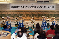 20110125-1_hawaiianfes.jpg