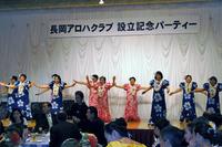 20110213-1_aloha-club.jpg