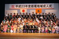 20110504-3_seijinshiki.jpg