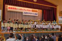 20110530-5_hana-ippai.jpg