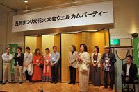 20110806-2_welcome.jpg
