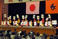 20110930-1_keiroukai.jpg