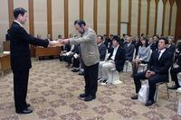 20111104-1_hyousyou.jpg