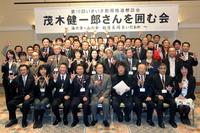 20111122-3_mogi-2.jpg