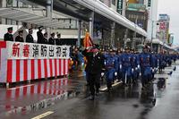 20120112-1_dezomeshiki.jpg