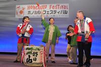 20120305-3_honolulu2.JPG