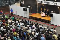 20120508-1_aole-isoroku.jpg