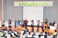 20120515-3_hitachinomiya.jpg