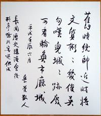 20120705-2_tokugawa.jpg
