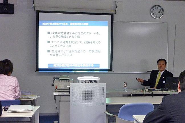 http://tamionet.com/blog/image/090507-1seisaku.jpg