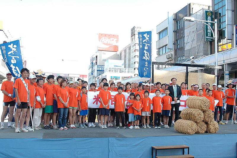 http://tamionet.com/blog/image/091004-1_kome100.jpg