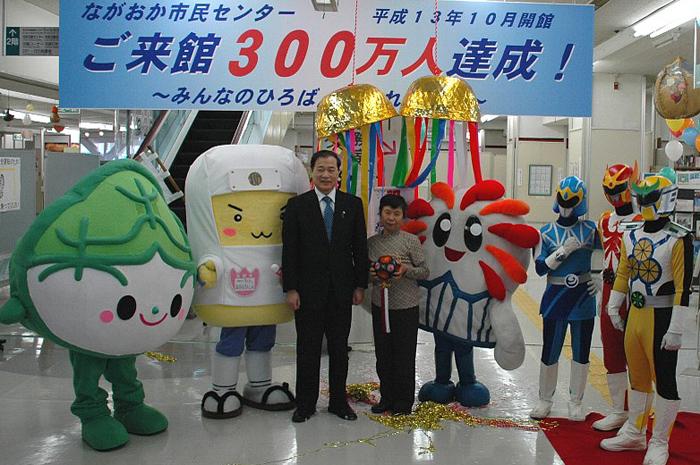 http://tamionet.com/blog/image/20100413-2_300man.jpg