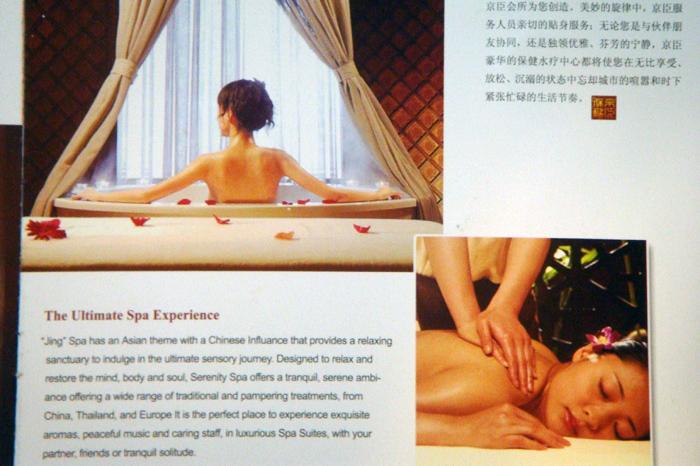 http://tamionet.com/blog/image/20110829-2_yan-daifu.jpg