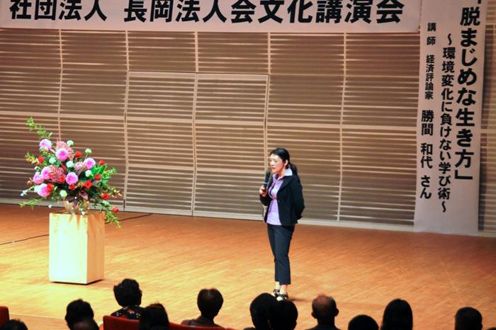 http://tamionet.com/blog/image/20111022-1_katsuma.jpg