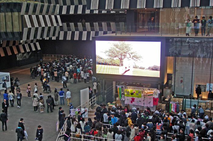 http://tamionet.com/blog/image/20120416-1_ikimonogakari.jpg