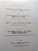 20130712fish_bank-3