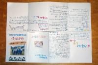 20140114oguni_kome-5