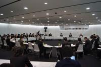 原子力安全対策研究会