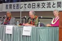 アリヨシ元知事とハワイ大学教授