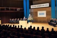 公立大学法人長岡造形大学初の入学式