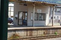 越後滝谷駅