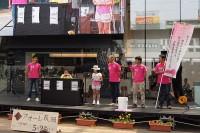 桜プロジェクトの紹介