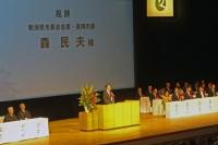 高田開府400年記念式典