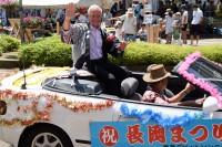 ホノルル市長歓迎パレード