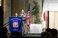 ハワイ日米協会で挨拶