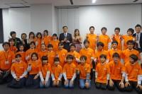 太田小中学校の子供達と