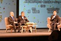 隈研吾さんと村田・大成建設社長