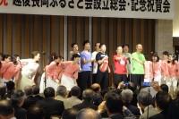 阿木燿子さんとひふみレインボーのパフォーマンス