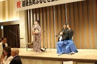中之島出身三味線奏者・木田亜矢さん