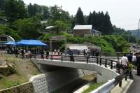 山中橋全景