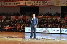 長岡市をバスケット王国に!
