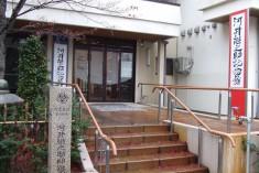 20160212tsuginosuke-2