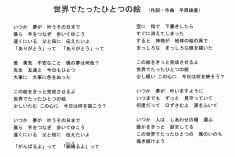 20160322siengakkou-3
