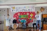 20160404kosodate_kawaguti-1
